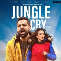 Movie Poster for Jungle Cry with Emily Shah running